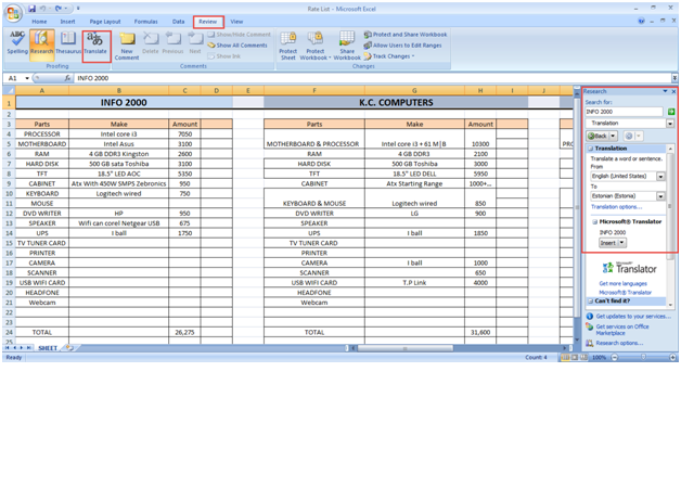 microsoft excel training 2007 How to Use Proofing Tool 5